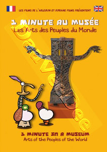 1 Minute au Musée, Les arts des peuples du monde ( 1 Minute in a Museum - Arts of the Peoples of the World ) (DVD)