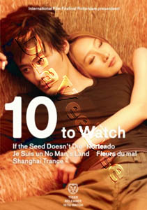 10 To Watch (Box 2) - 5-DVD Box Set (DVD)