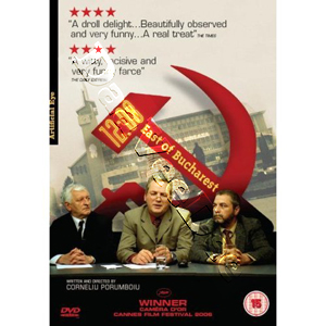 12:08 East of Bucharest (DVD)