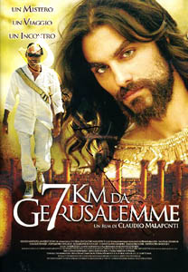 7 km to Jerusalem (DVD)