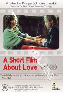 A Short Film About Love (DVD)