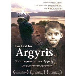 A Song for Argyris (DVD)