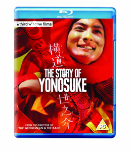 A Story of Yonosuke (2013) (Blu-Ray)