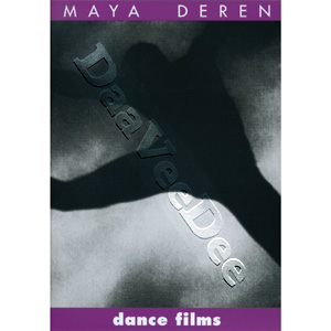 A Study in Choreography for Camera (DVD)