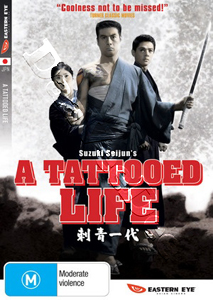 A Tattooed Life (DVD)