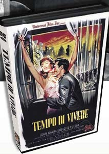 A Time to Love and a Time to Die (DVD)