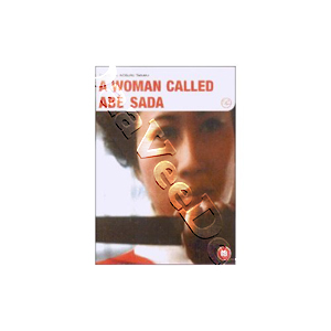 A Woman Called Abe Sada (DVD)