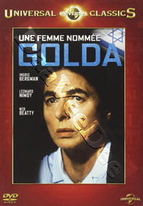 A Woman Called Golda (DVD)