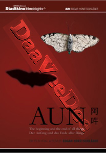 AUN: The Beginning and the End of All Things (DVD)