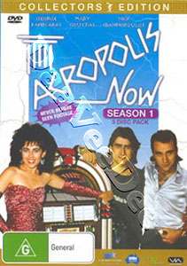 Acropolis Now - Season 1 - 3-DVD Set (DVD)