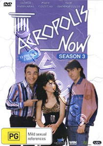 Acropolis Now - Season 3 - 3-DVD Set (DVD)