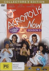 Acropolis Now - Season 5 - 3-DVD Set (DVD)