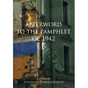 Afterword to the Pamphlet of 1942 (DVD)
