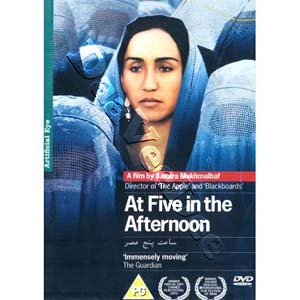 At Five in the Afternoon (DVD)