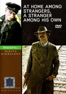 At Home Among Strangers, A Stranger Among His Own (1974)  (DVD)