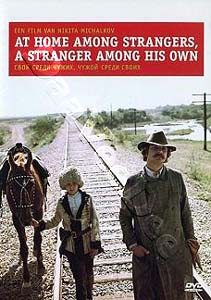 At Home Among Strangers, A Stranger Among His Own (DVD)