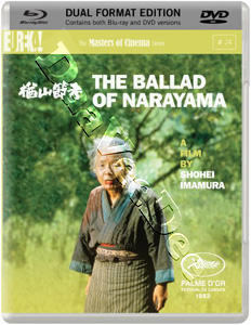 Ballad of Narayama   (Blu-Ray)