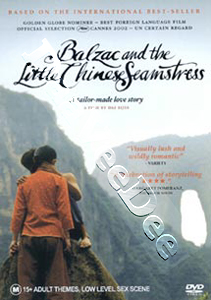 Balzac y la joven costurera china ( Balzac and the Little Chinese Seamstress (2002) ) (DVD)