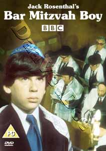 Bar Mitzvah Boy (DVD)
