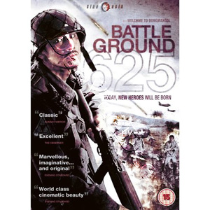 Battle Ground 625 (DVD)