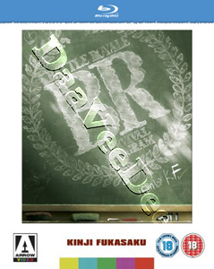 Battle Royale (Original and Theatrical versions) (2000) (Blu-Ray)