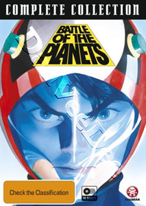 Battle of the Planets - Complete Collection - 15-DVD Box Set (DVD)