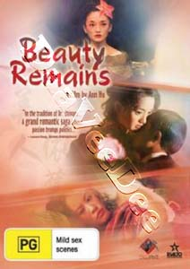Beauty Remains (DVD)