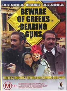 Beware Of Greeks Bearing Guns (DVD)