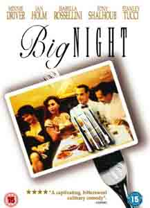 Big Night (1996)  (DVD)