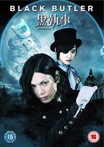 Black Butler (DVD)
