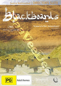 Blackboards (2000)  (DVD)