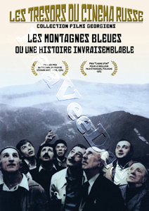Blue Mountains, or Unbelievable Story (DVD)