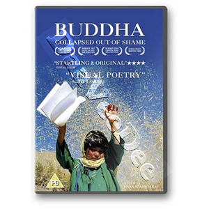 Buddha Collapsed Out of Shame (DVD)