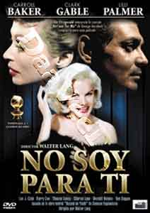 But Not for Me (DVD)