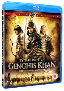 By the Will of Chingis Khan (Blu-Ray)