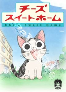 Chi's Sweet Home - 2-DVD Set (DVD)