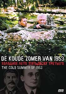 Cold Summer of 1953 (DVD)