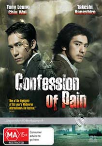Confession of Pain (DVD)