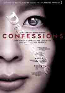 Confessions (2010) (DVD)