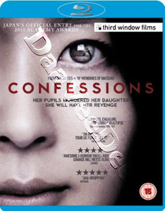 Confessions  (2010) (Blu-Ray)