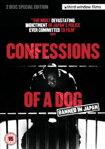 Confessions of a Dog (DVD)