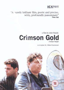 Crimson Gold (DVD)