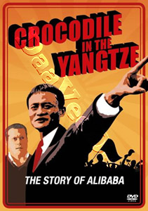 Crocodile in the Yangtze - The Story of Alibaba (DVD)