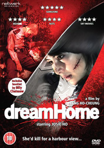 Dream Home (DVD)
