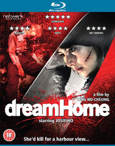 Dream Home (2010)  (Blu-Ray)