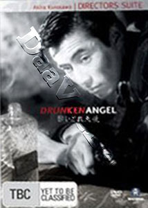 Drunken Angel (DVD)