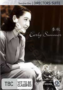 Early Summer (DVD)