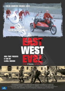 East West East: The Final Sprint (DVD)