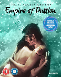 Empire of Passion (1978)  (Blu-Ray)