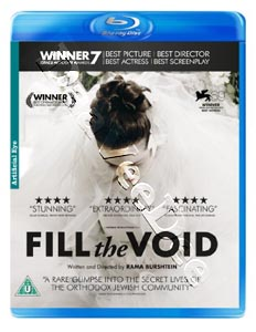 Fill the Void (2012) (Blu-Ray)